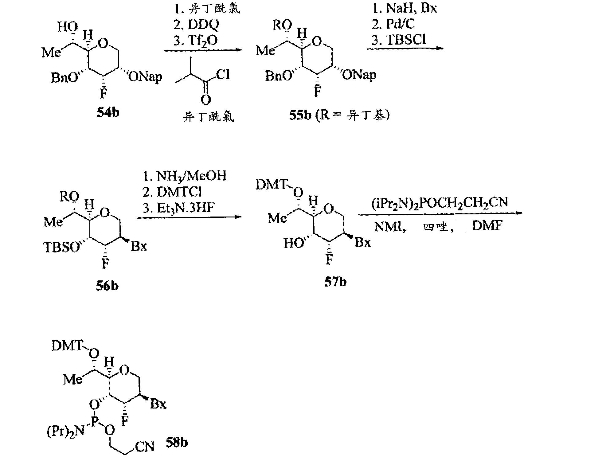 Figure CN101821277BD00811
