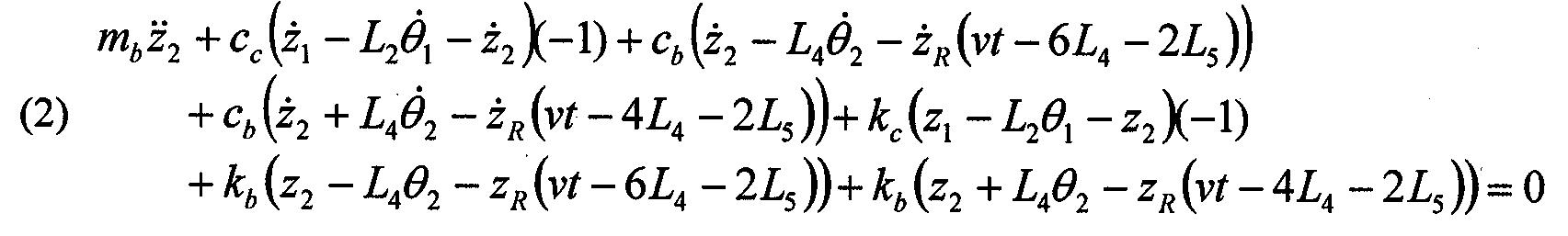 Figure 112004024174039-pat00015