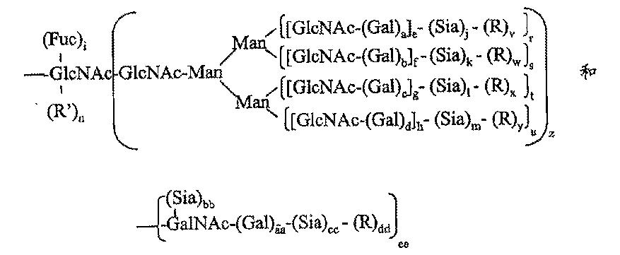 Figure CN105131104AD00461