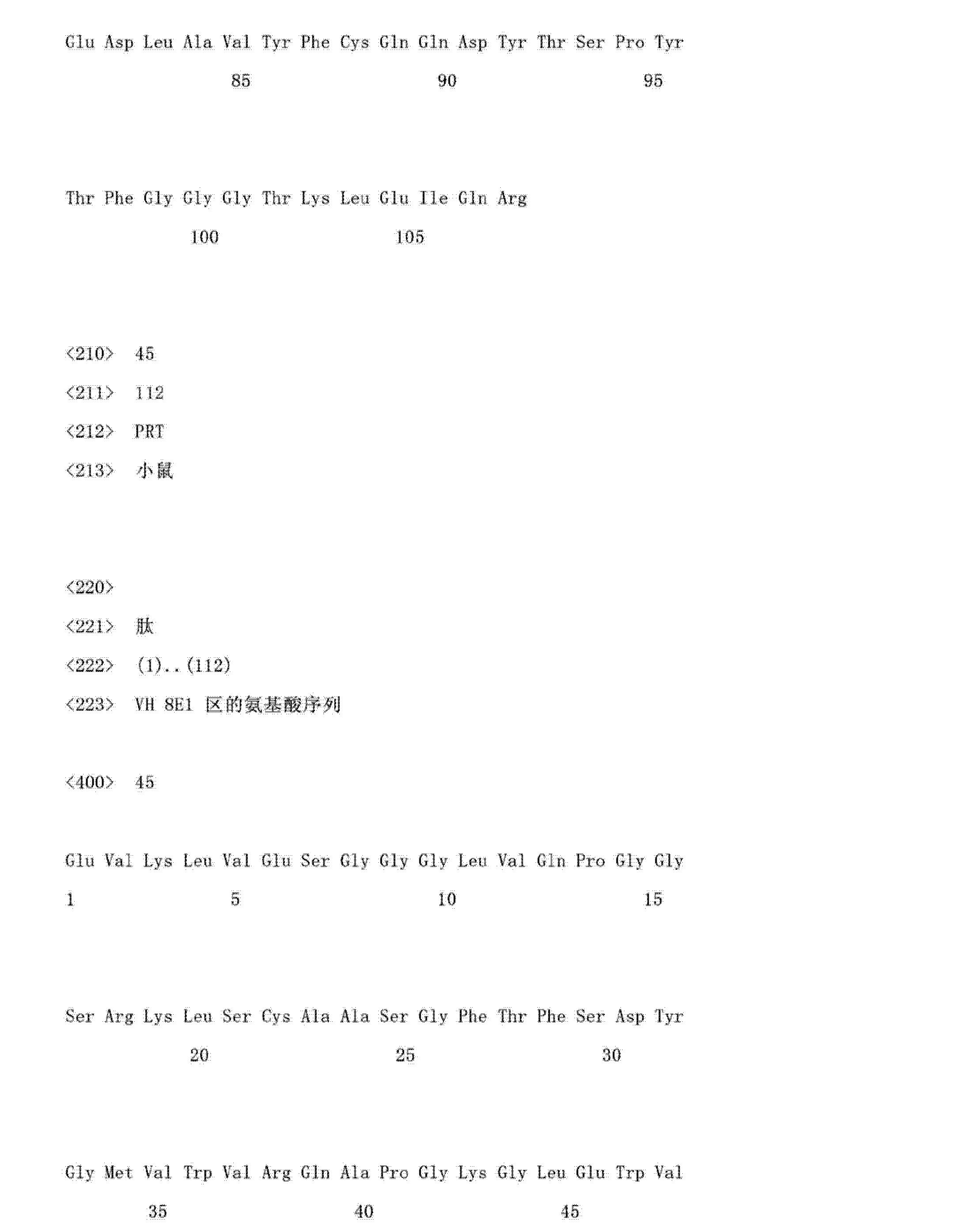 Figure CN103145838AD01431