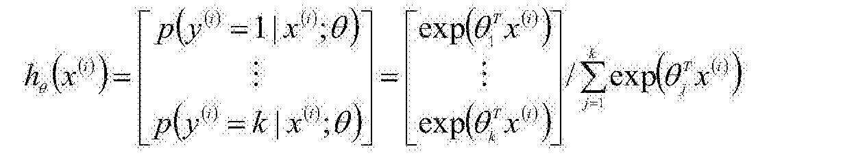 Figure CN108875593AD00071