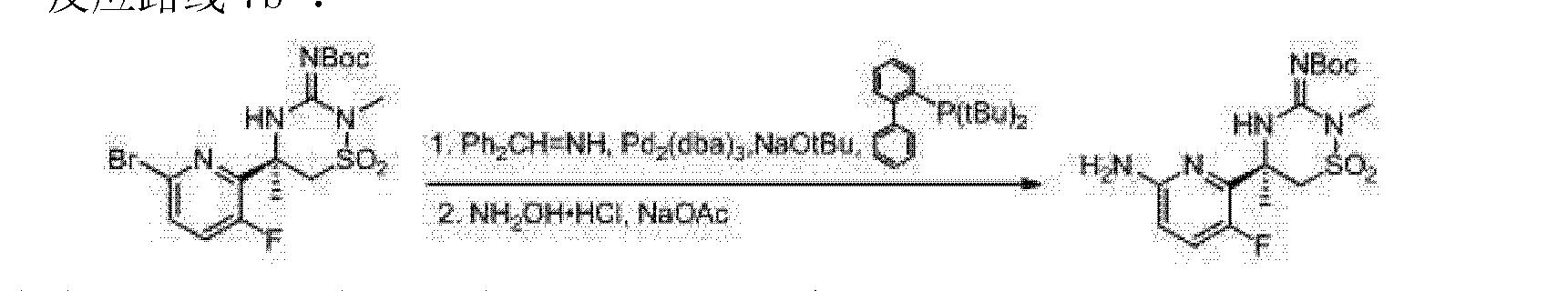 Figure CN102639135AD00952