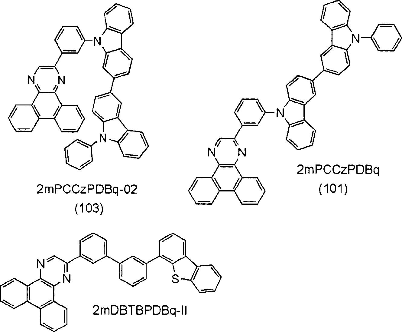 Figure DE102015213426A1_0025