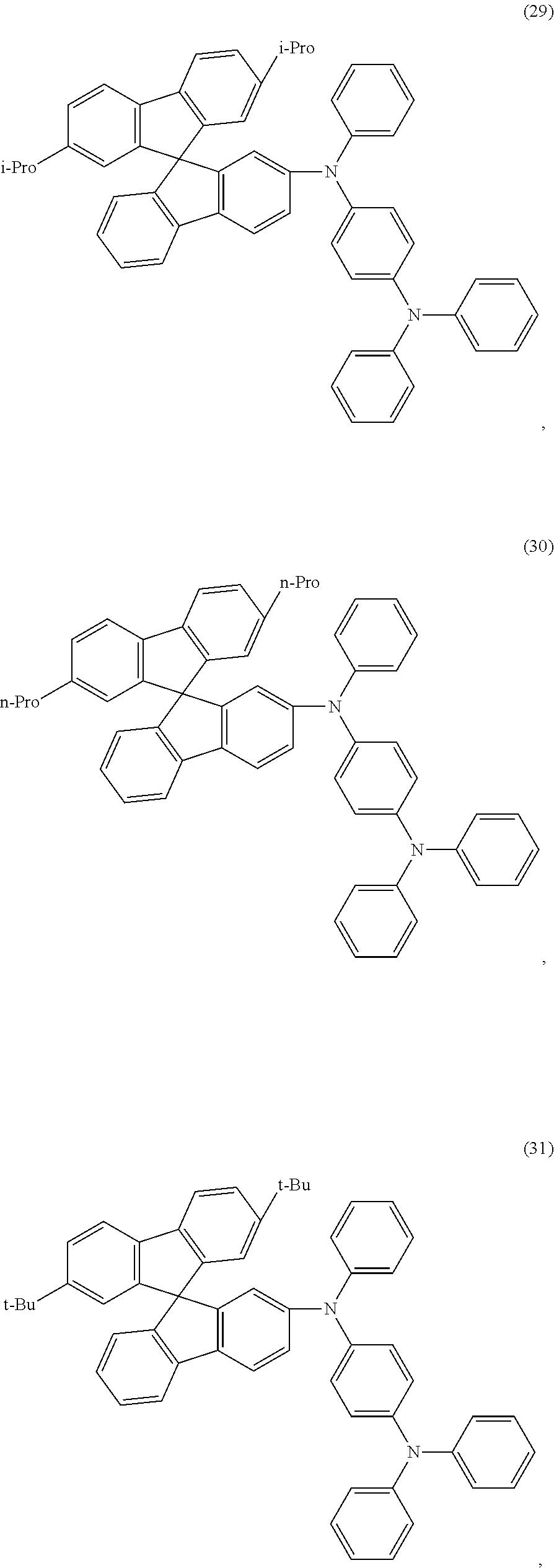 Figure US09548457-20170117-C00048