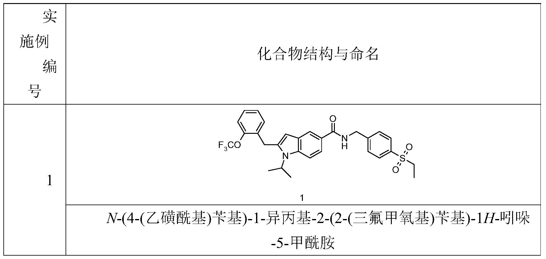 Figure PCTCN2017077114-appb-000012