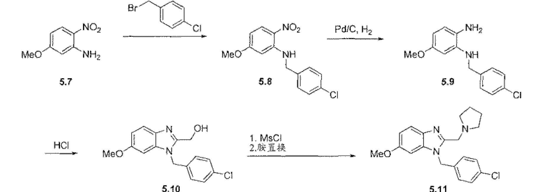 Figure CN102448458BD01121