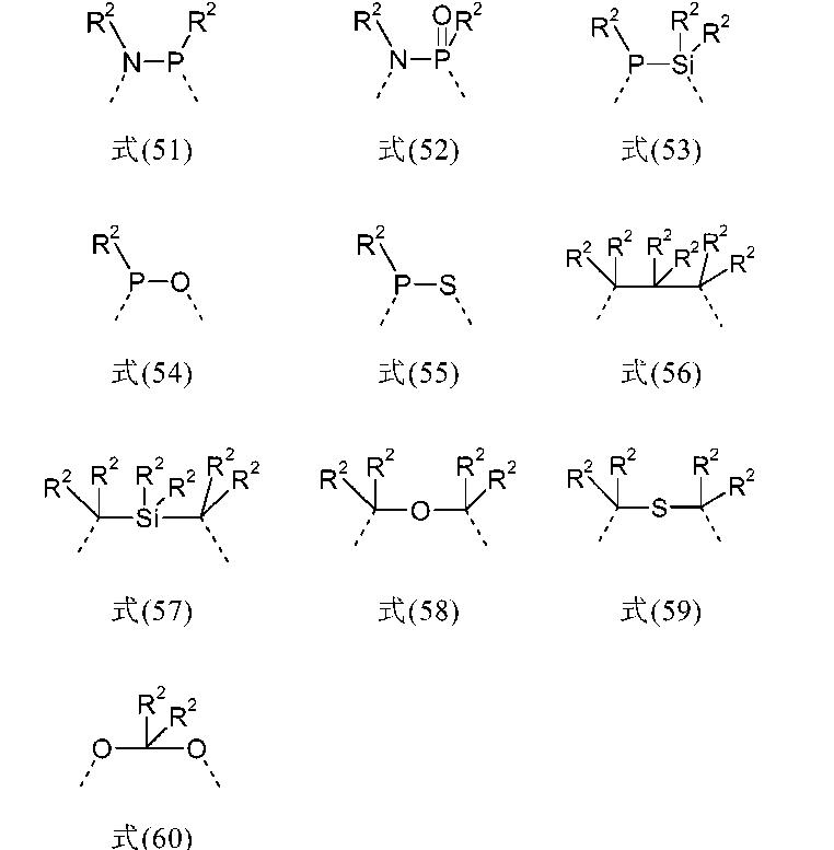 Figure CN104781368AD00121
