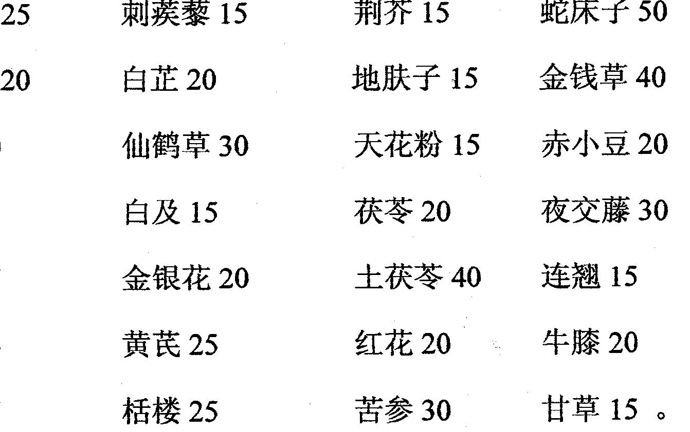 Figure CN101327298BC00022