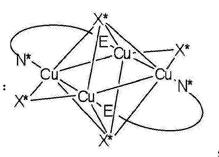 Figure CN105993083BD00313