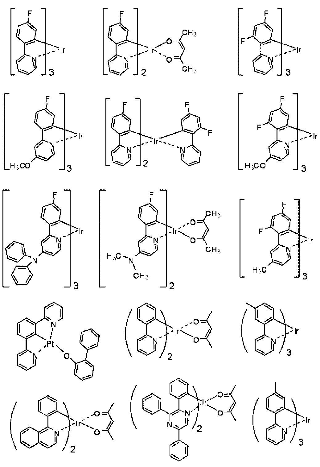 Figure 112013074195699-pct00005