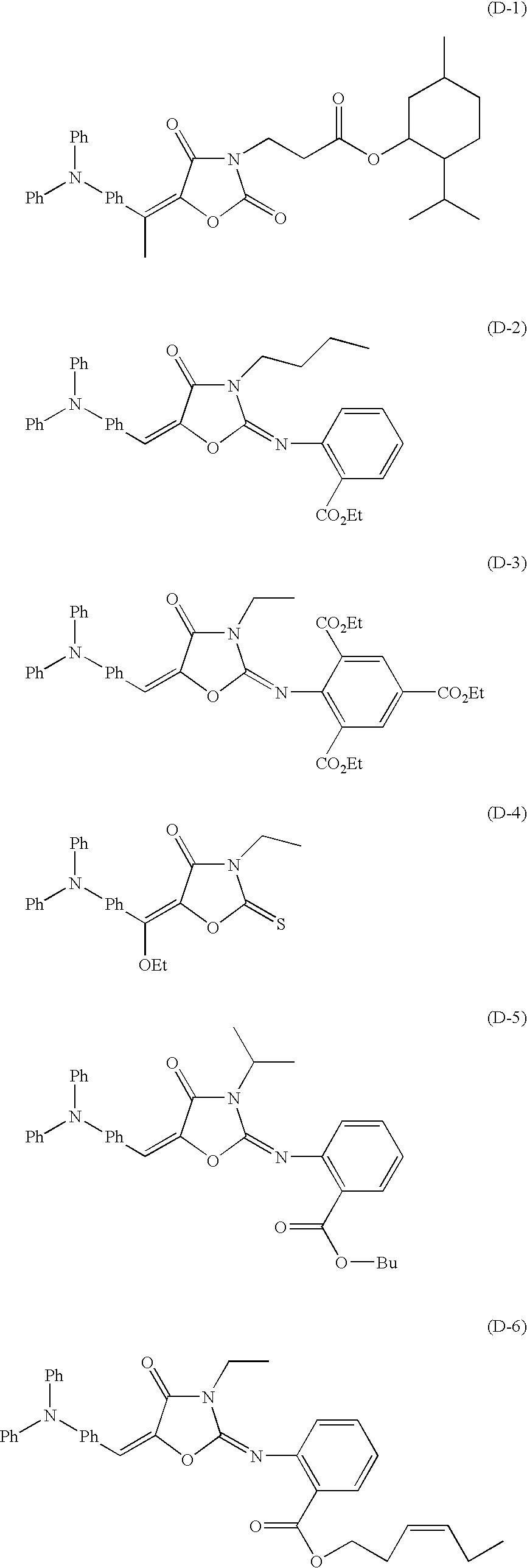 Figure US07435529-20081014-C00006