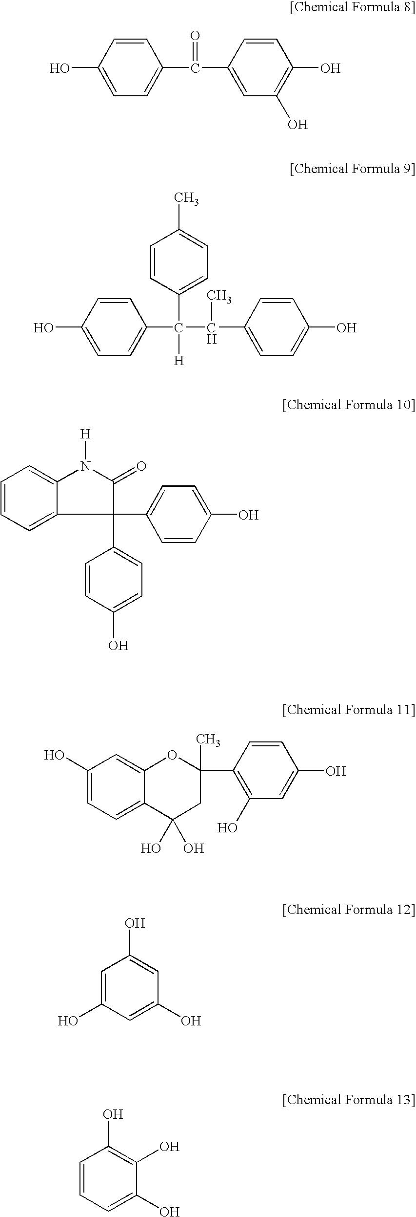 Figure US20090278073A1-20091112-C00007