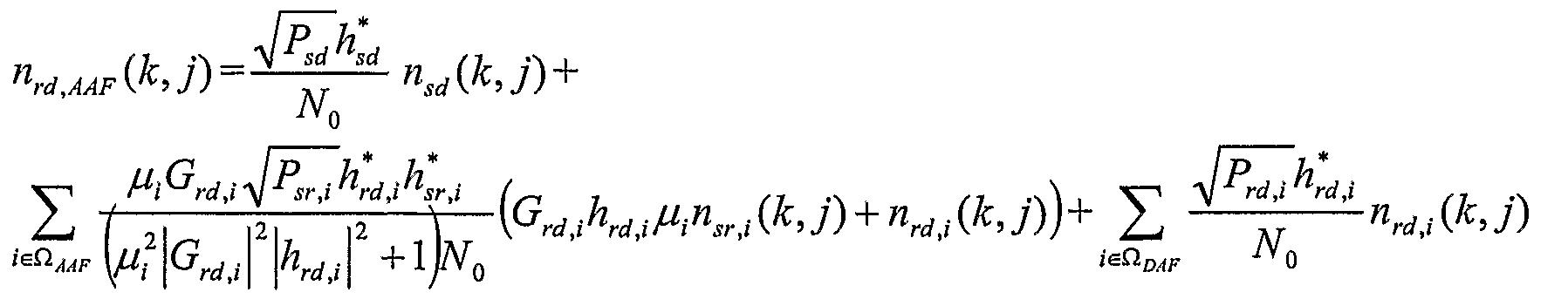 Figure imgf000011_0004