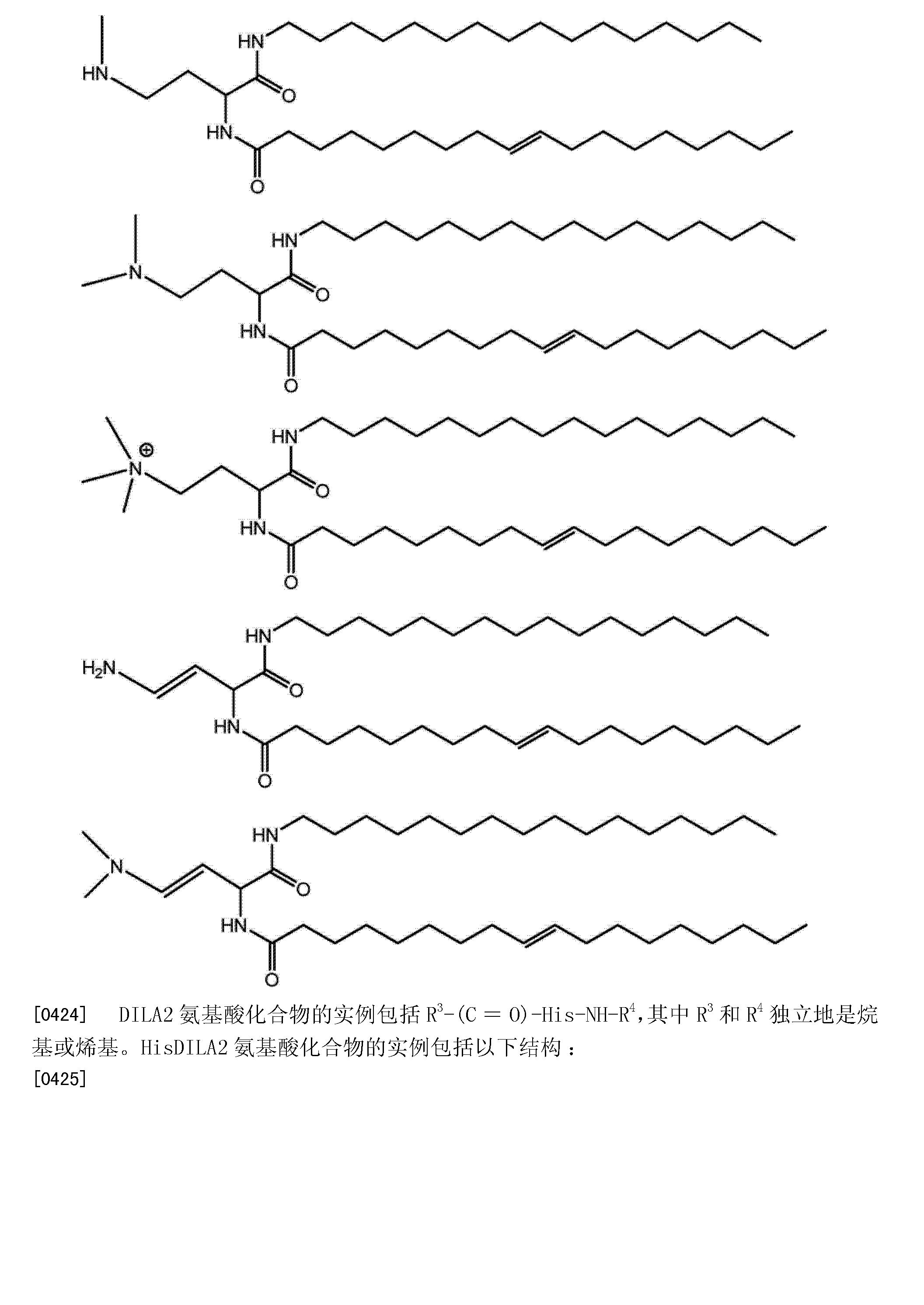 Figure CN104382853AD00561