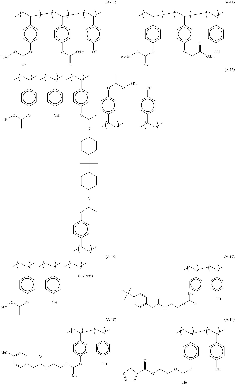 Figure US06485883-20021126-C00025