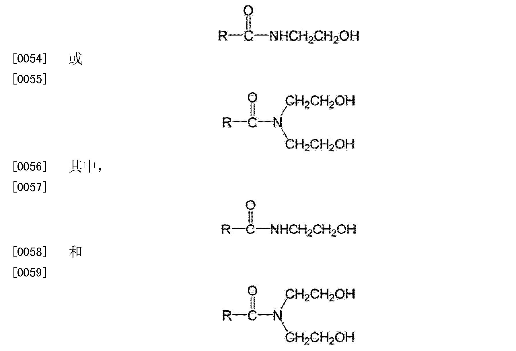 Figure CN103113781BD00072