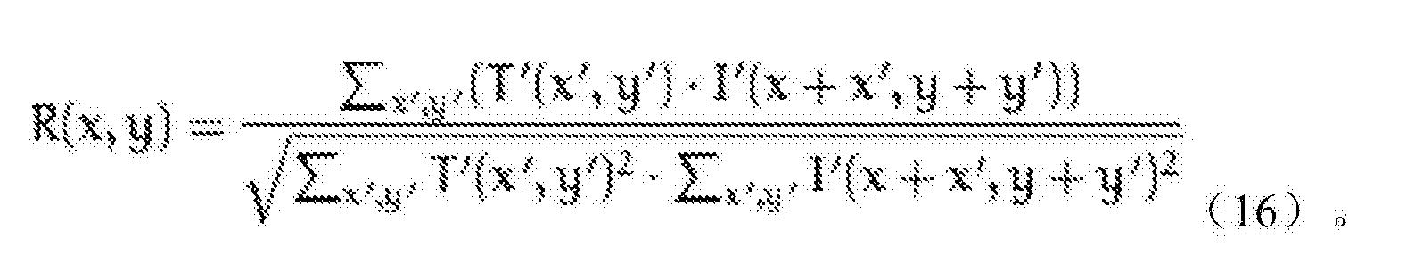 Figure CN106390220AD00393
