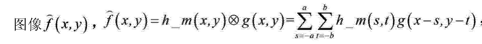 Figure CN104346773AC00021