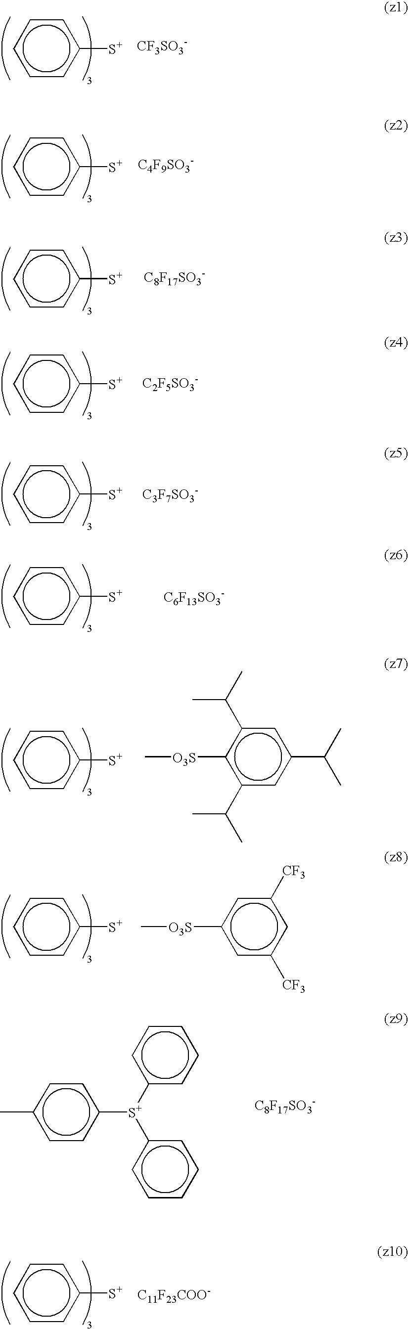 Figure US08637229-20140128-C00053