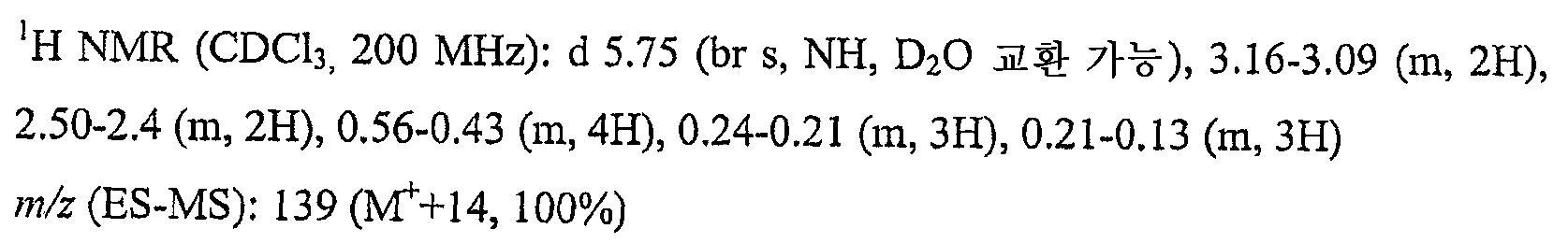 Figure 112007055602908-pct00298