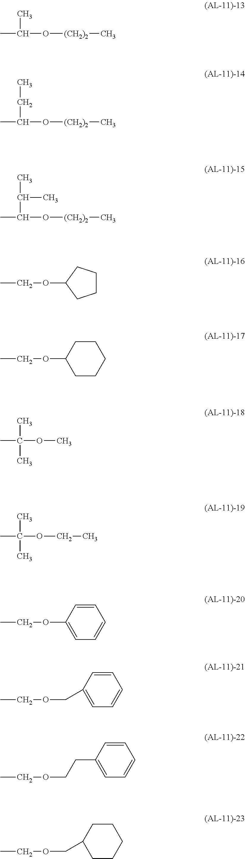 Figure US08822136-20140902-C00038