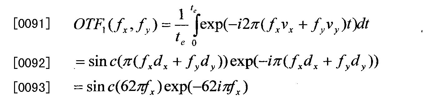 Figure CN102651134BD00102