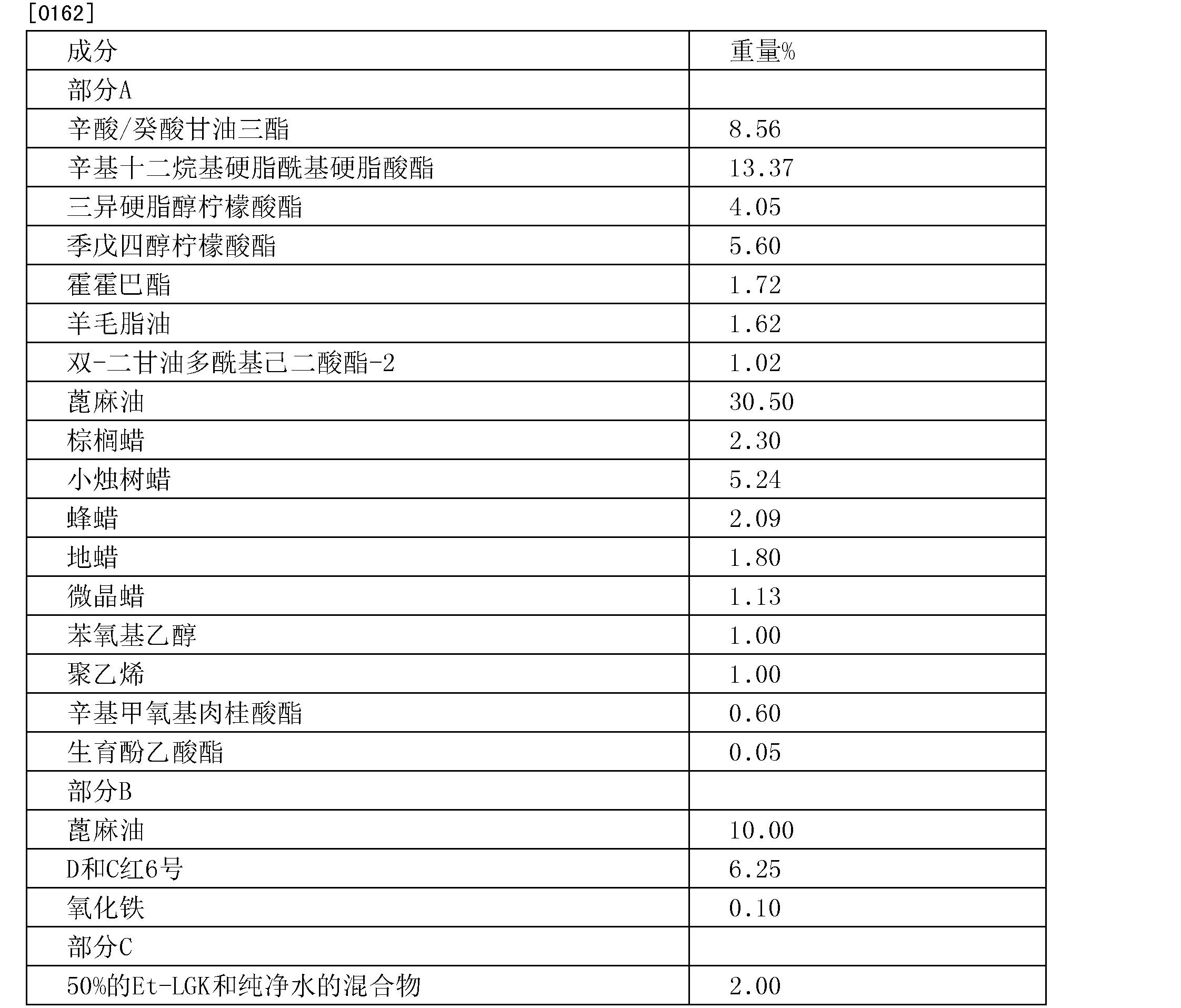 Figure CN102939347BD00231