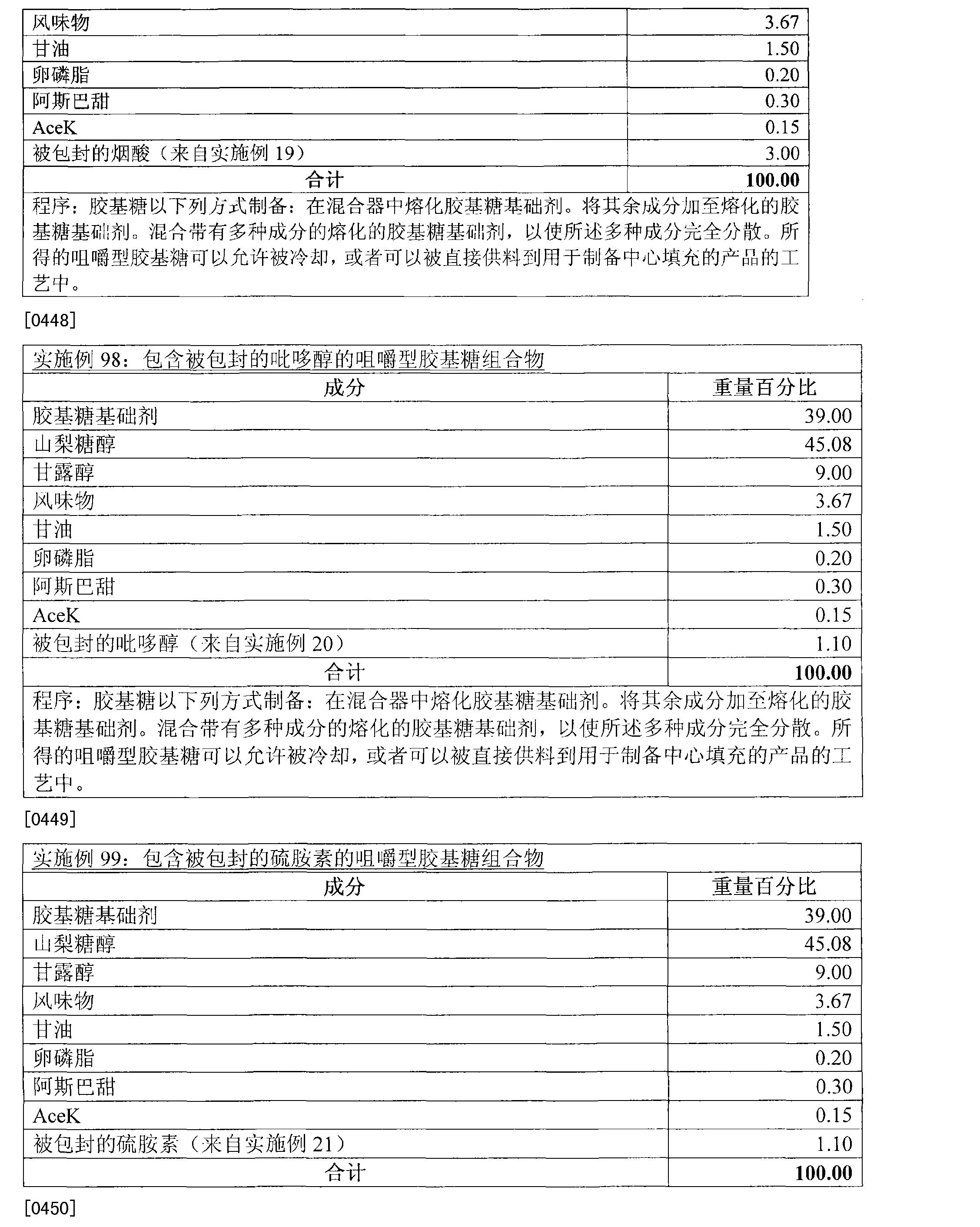 Figure CN101179944BD01061