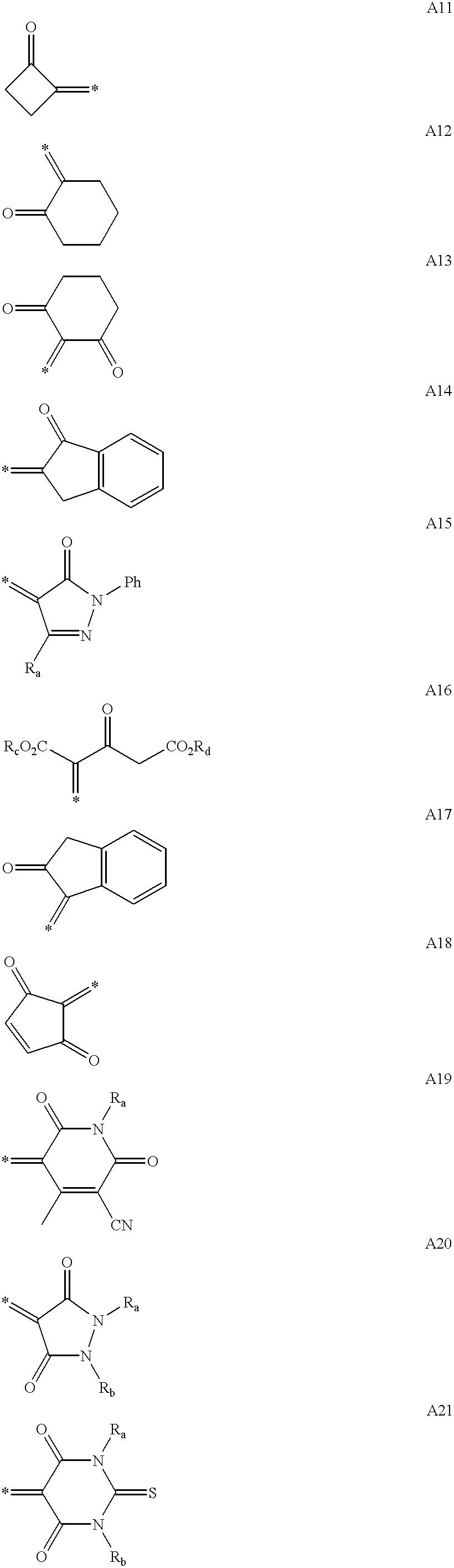 Figure US06267913-20010731-C00014