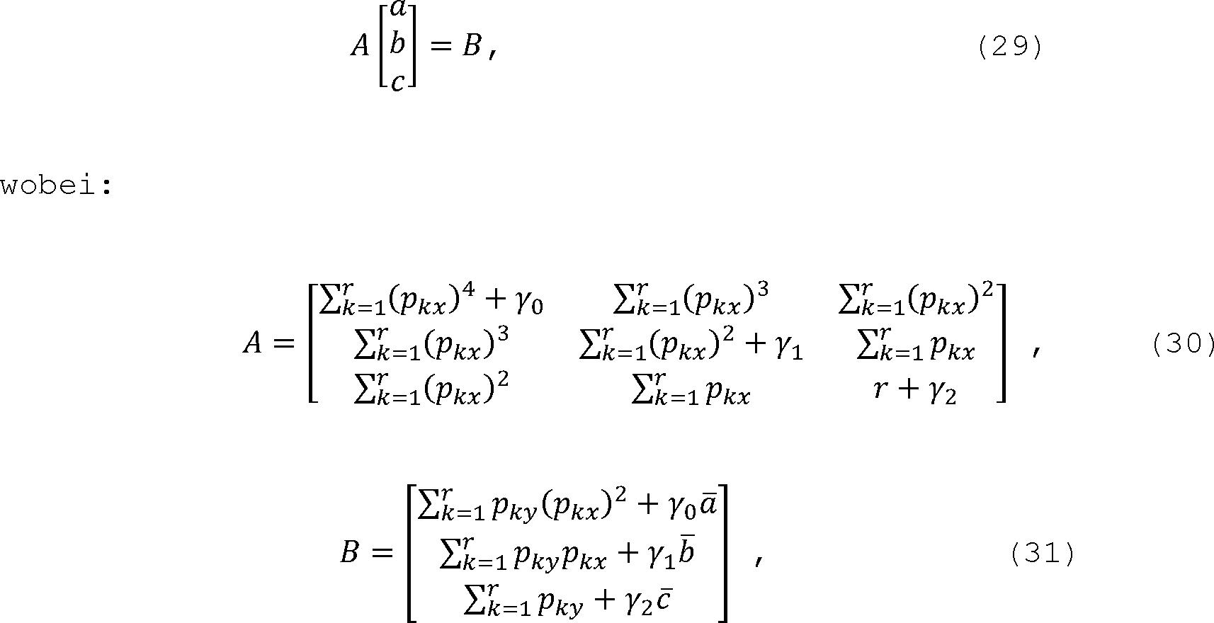 Figure DE102014114608A1_0024