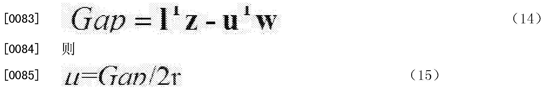 Figure CN103439941BD00132