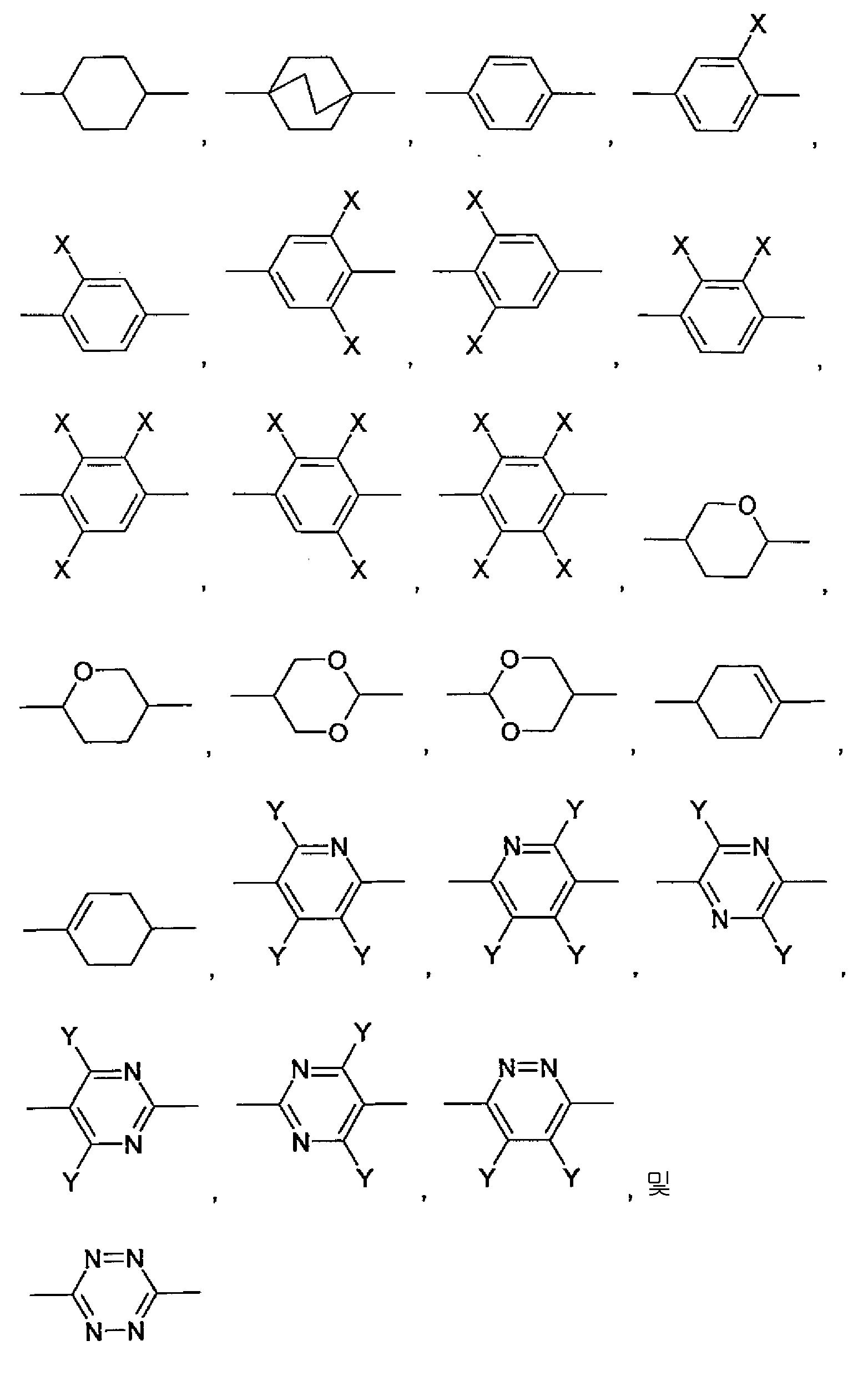 Figure 112013043259540-pct00015