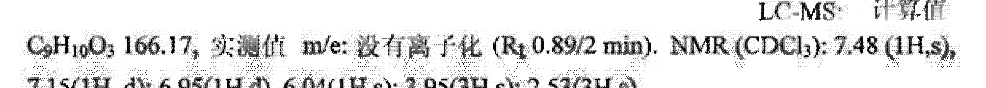 Figure CN102264228AD00821
