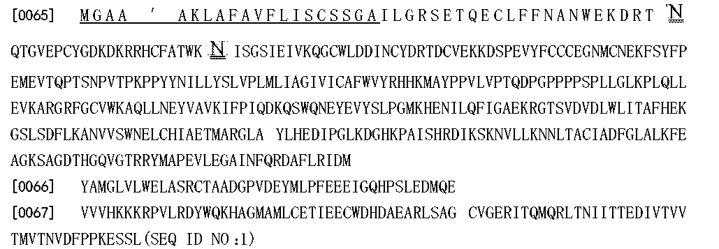 Figure CN105001320AD00141