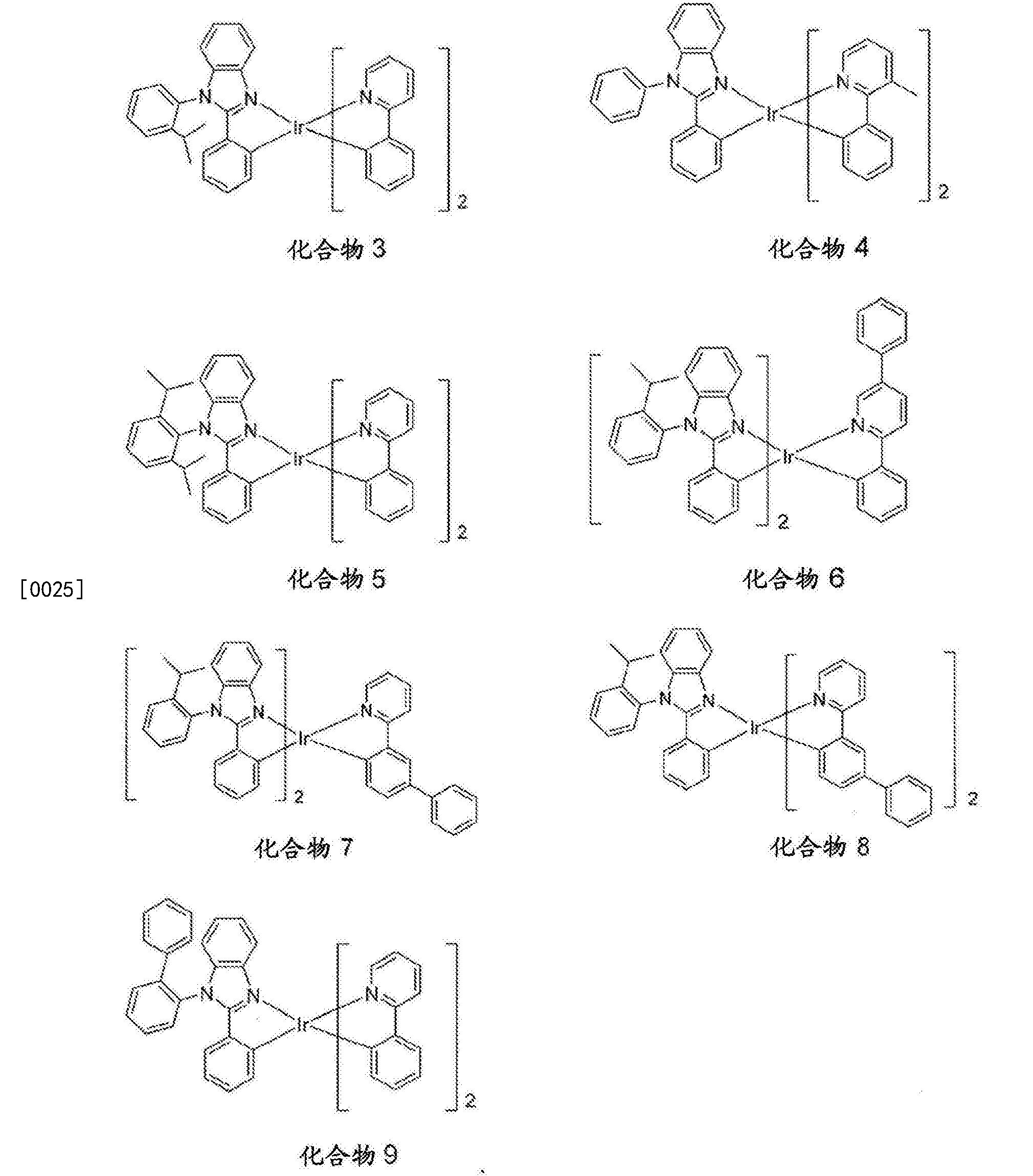 Figure CN103396455BD00131