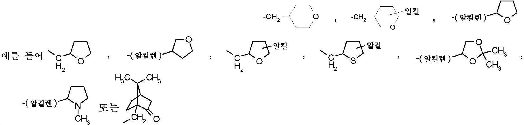 Figure 112013039208549-pct00024