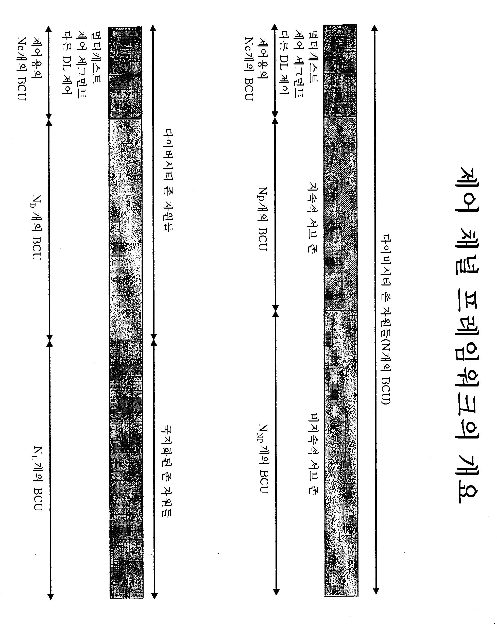 Figure 112016018236900-pat00029