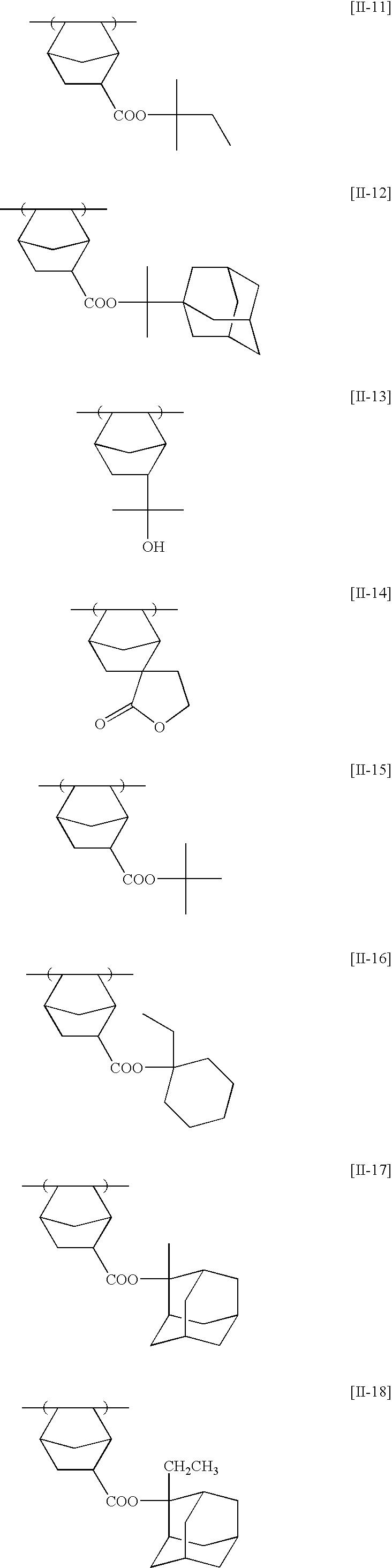 Figure US07960087-20110614-C00019