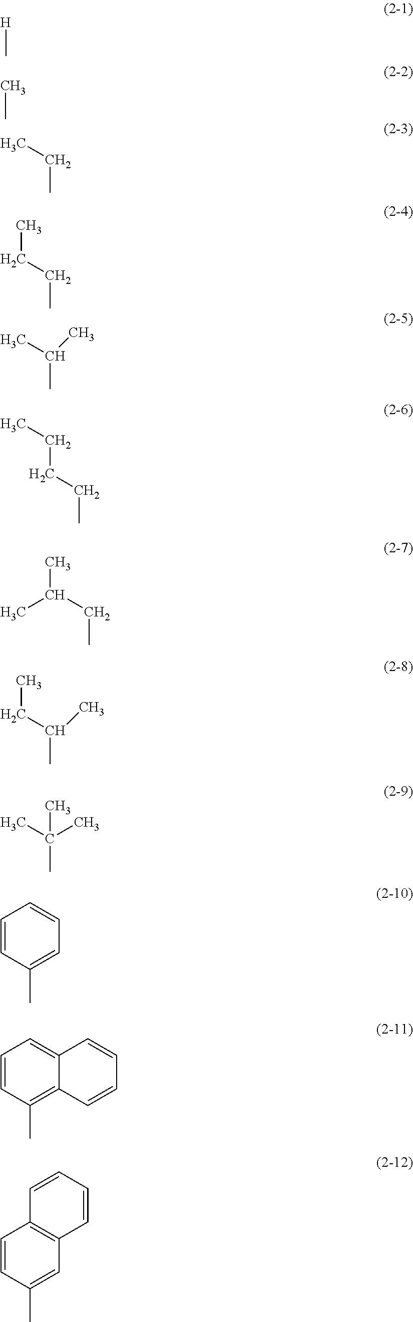 Figure US09843000-20171212-C00015
