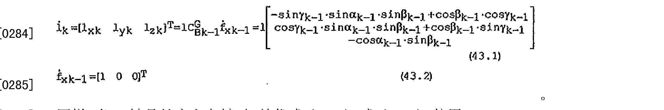 Figure CN102487602AD00311