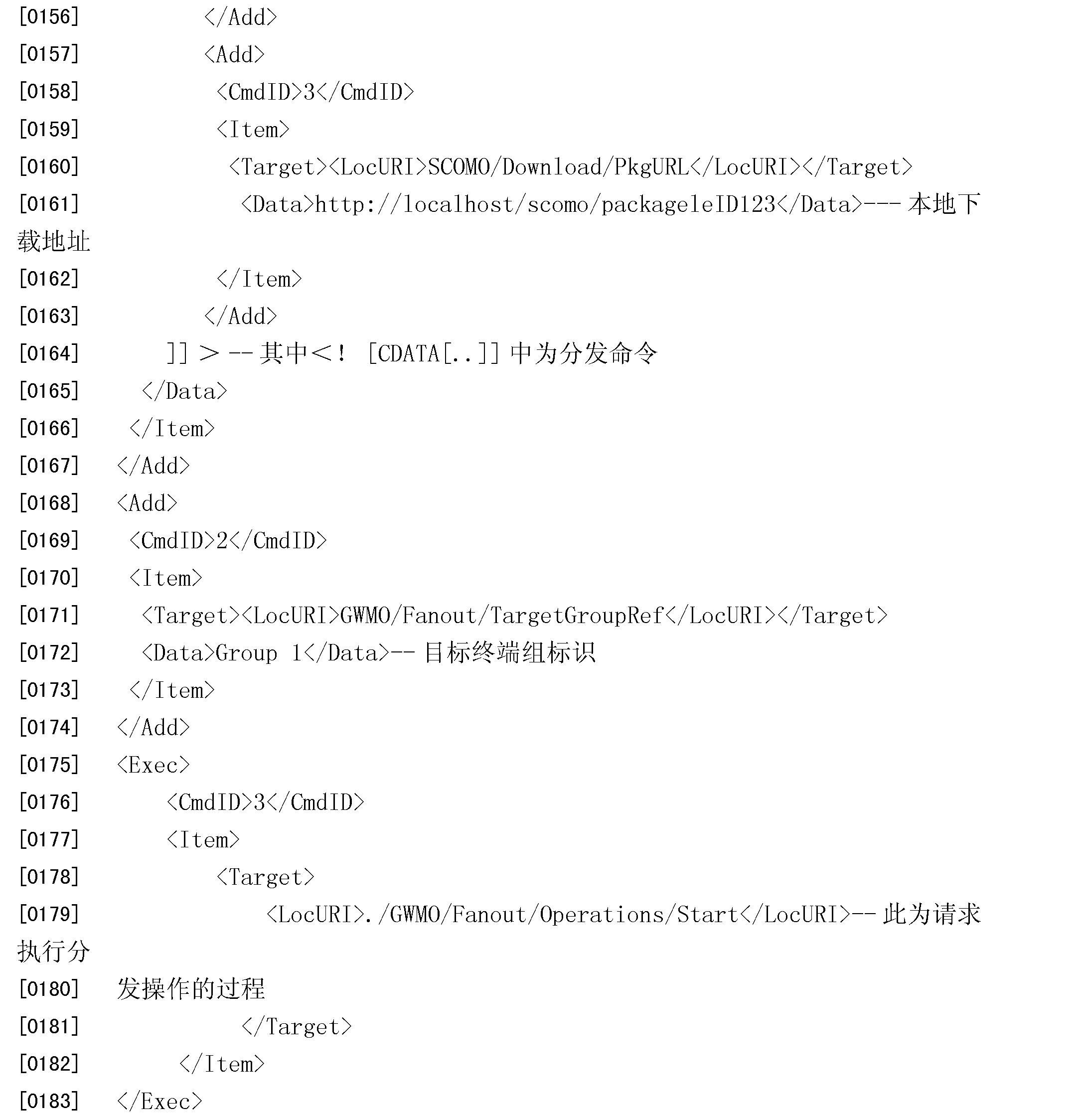 Figure CN102136942BD00121