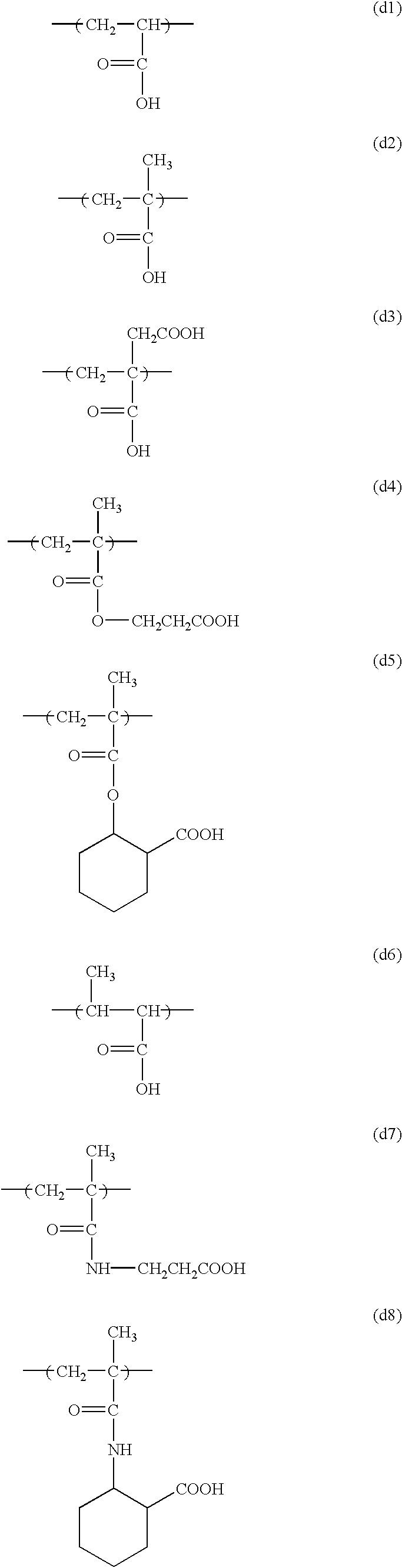 Figure US06492091-20021210-C00066