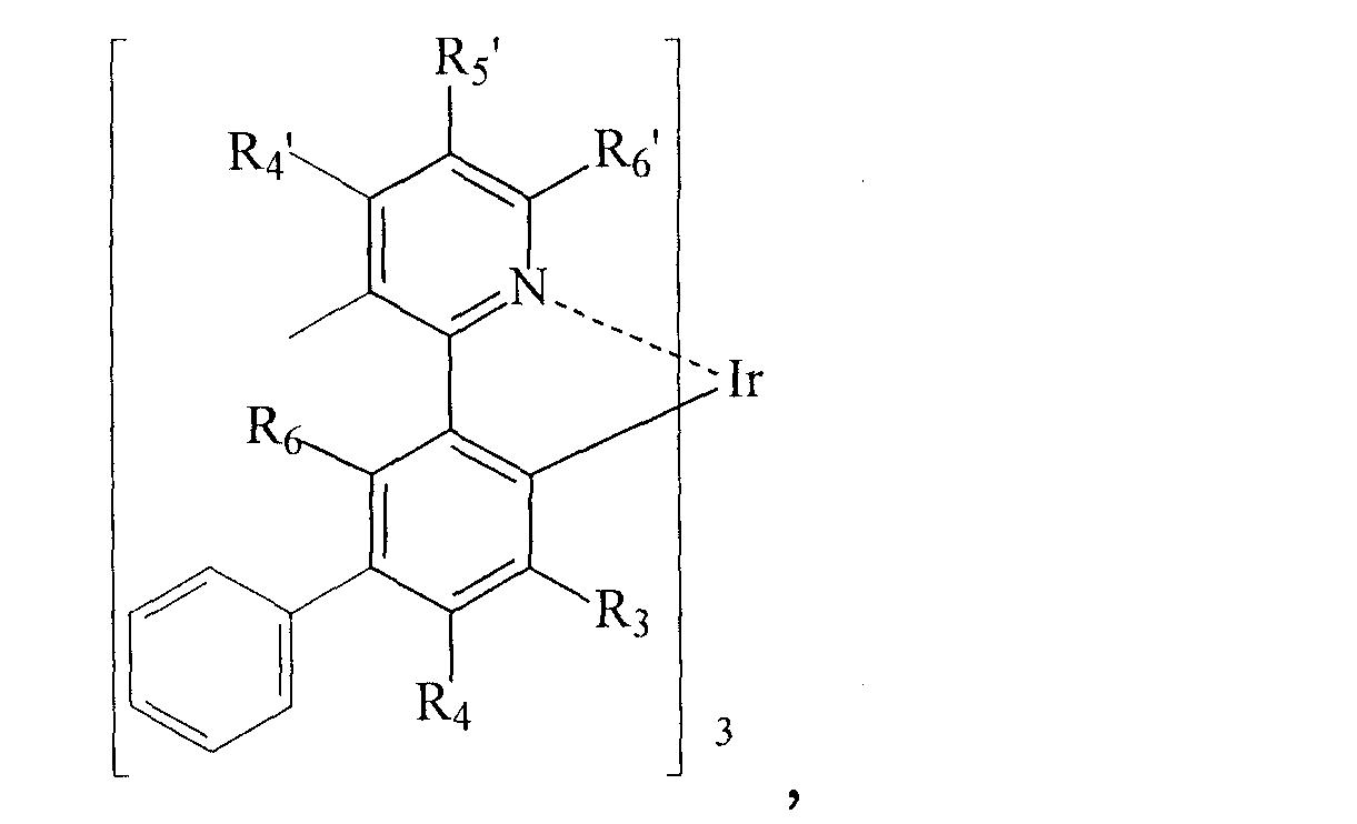 Figure CN1922284BD00231