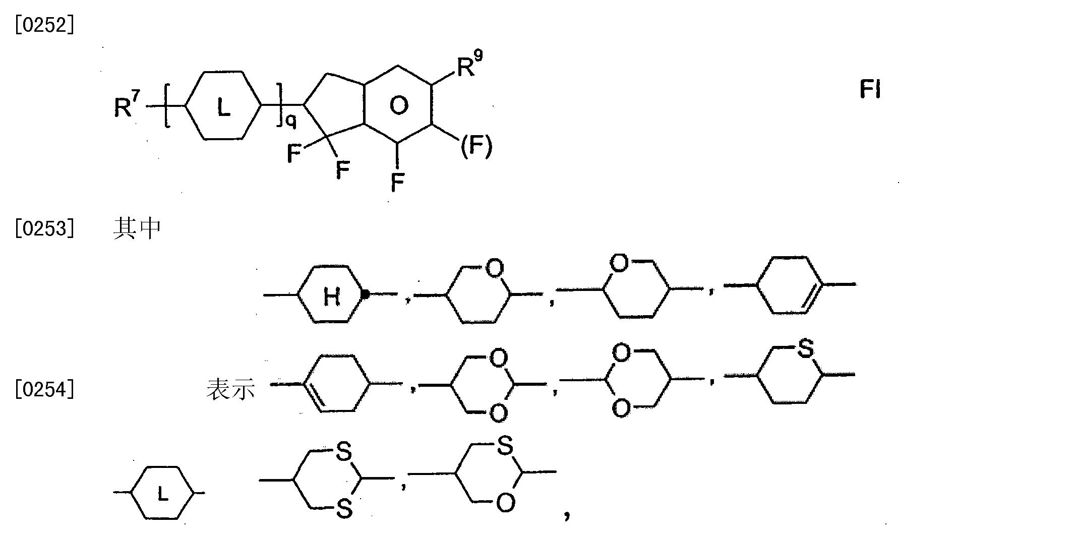 Figure CN101848978BD00551