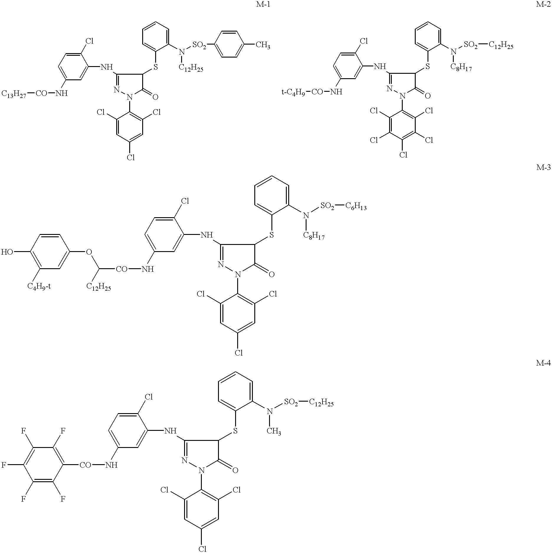 Figure US06218097-20010417-C00008