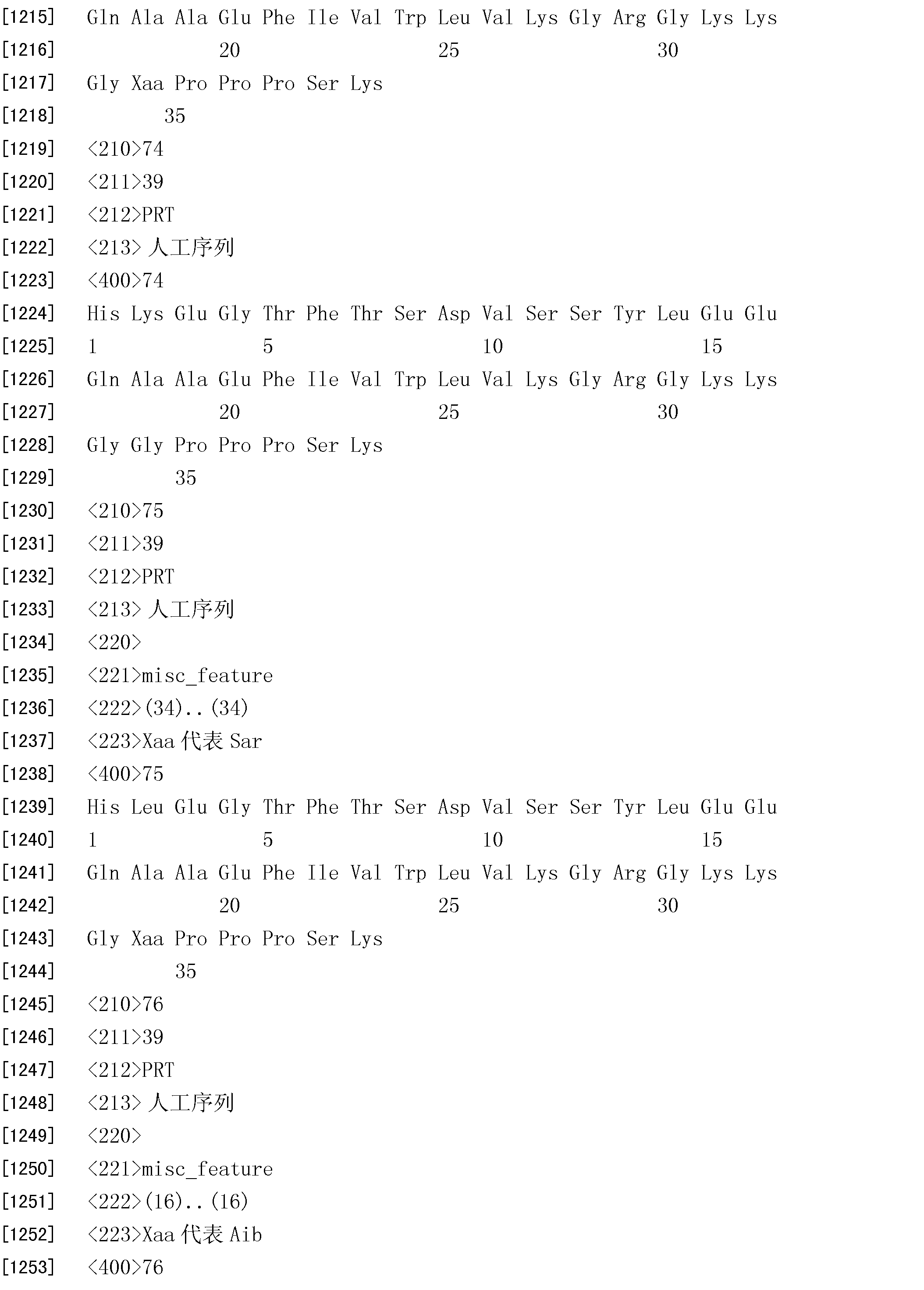 Figure CN101987868BD00471