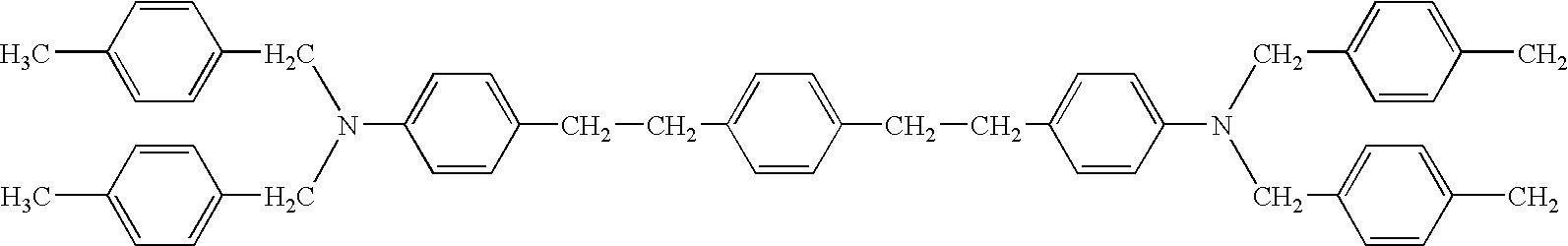 Figure US20050008957A1-20050113-C00035