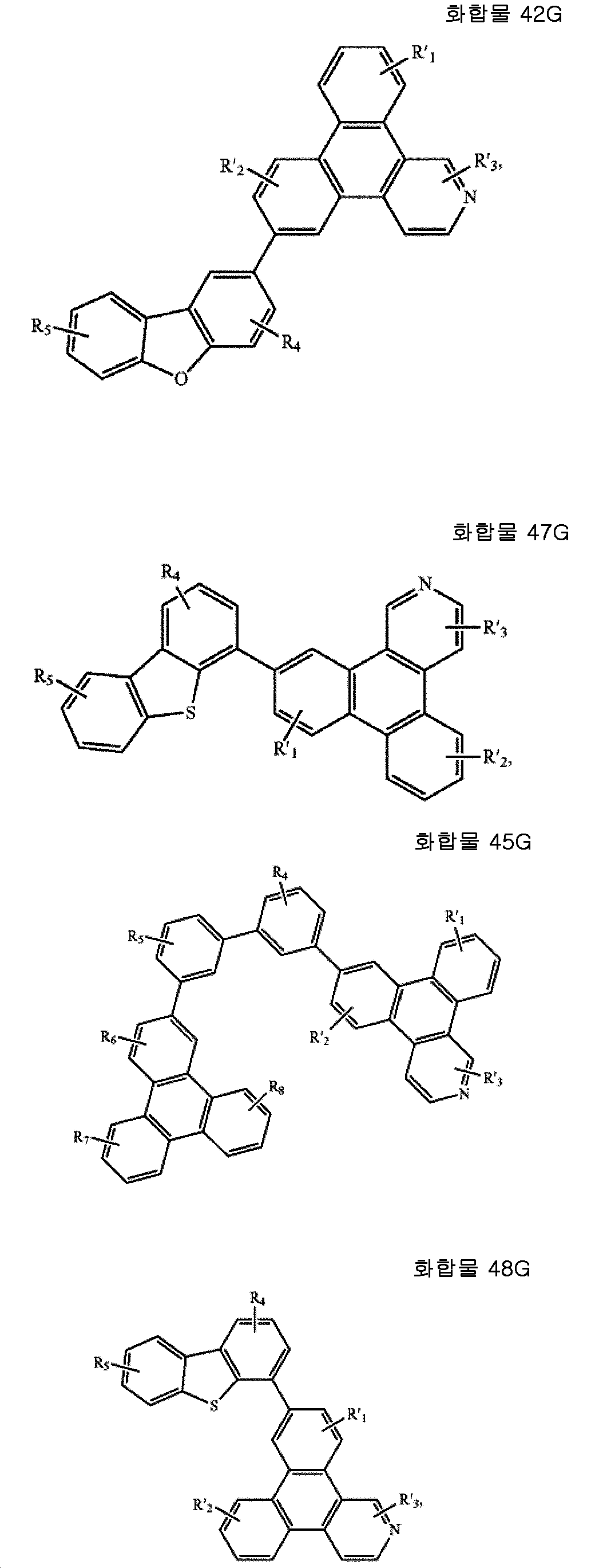 Figure 112017010428636-pct00281