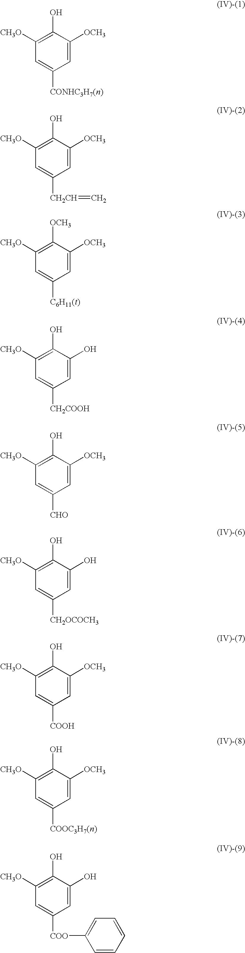 Figure US07332265-20080219-C00010