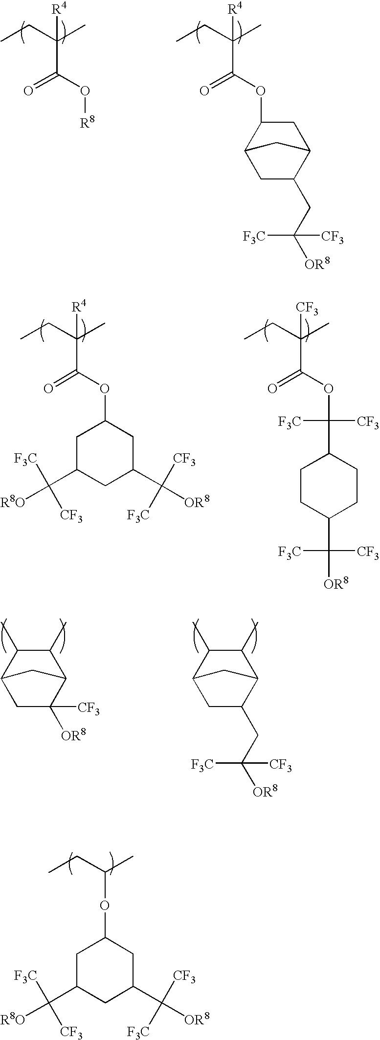 Figure US07067231-20060627-C00005